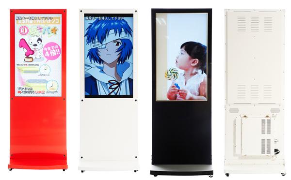 Line-up van de Orion Kiosk